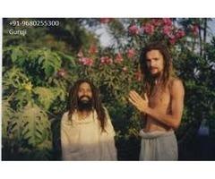 vashikaran mantra for love back+91-9680255300{{in West Bengal}}baba ji